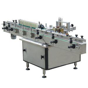 Automatikus nedves ragasztó paszta papír címkéző gép